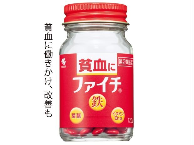 小林製薬  ファイチ [第2類医薬品] 120錠 ¥2700