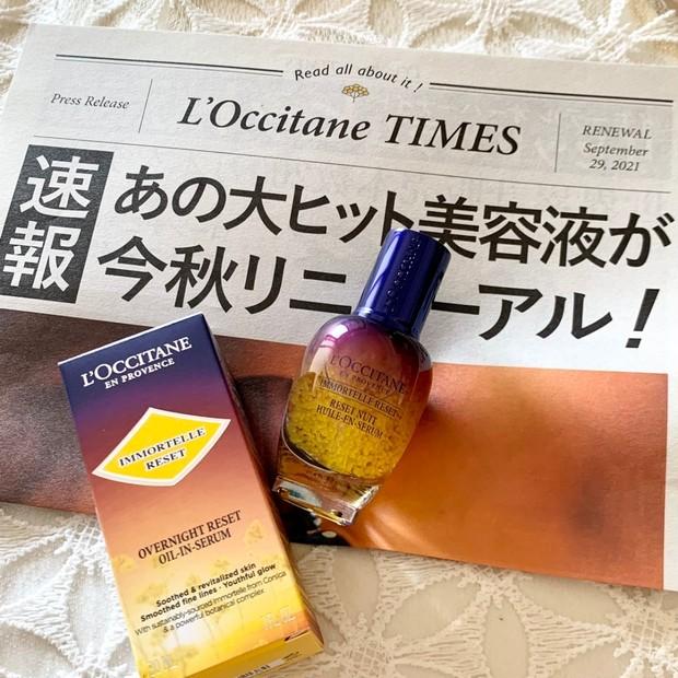 【秋コスメ2021】『ロクシタン』の世界売上No.1美容液がパワーアップ! 一日の肌ストレスをリセッ…