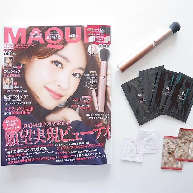 【MAQUIA2018年11月号】創刊14周年記念号でもっと美容が楽しくなる!!