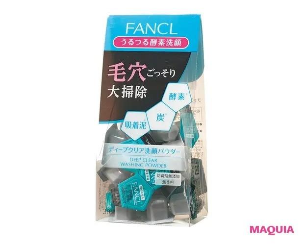 【毛穴ケア】Q 普通の洗顔料では、黒ずみケアは難しい?