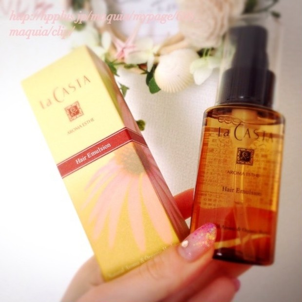 アロマのいい香り〜♡ラ・カスタのヘアオイルがお気に入り!