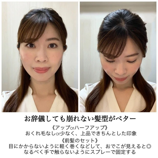 【Zoom映えメイク】リモート美人メイクでもっと映える! ツヤ肌メリハリ美人の作り方_9