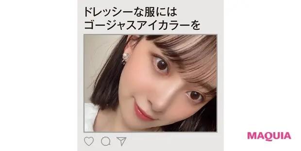 乃木坂46・堀 未央奈さんのMYベスコス・愛用コスメ_2