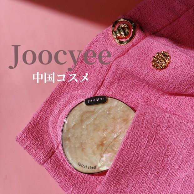 中国コスメに注目!パケ買いしたくなる!まるで貝殻!Joocyee(ジューシー)のアイシャドウパレット