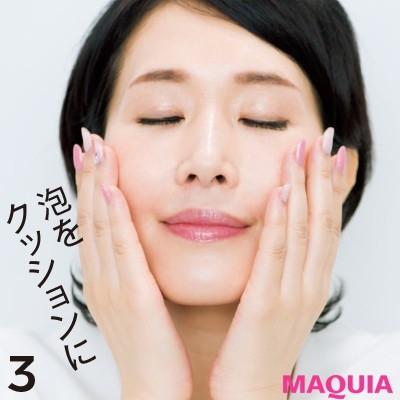 【美容家・小林ひろ美さんのスキンケア】正しい洗顔のやり方_3. 顔全体を大きく丸洗いで10秒