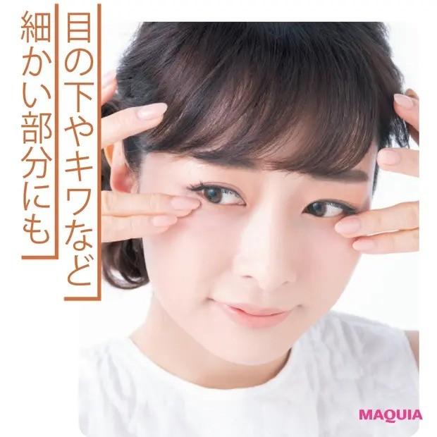 【夏のスキンケア】美容家 石井美保さんの乾燥撃退テク