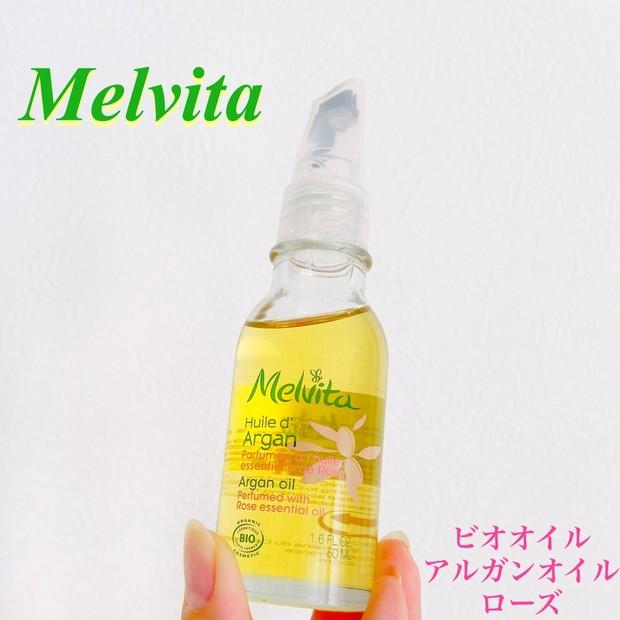 化粧水の前にオイルで浸透UP⁉︎ 保湿からエイジングケアまで幅広く使えるアルガンオイル