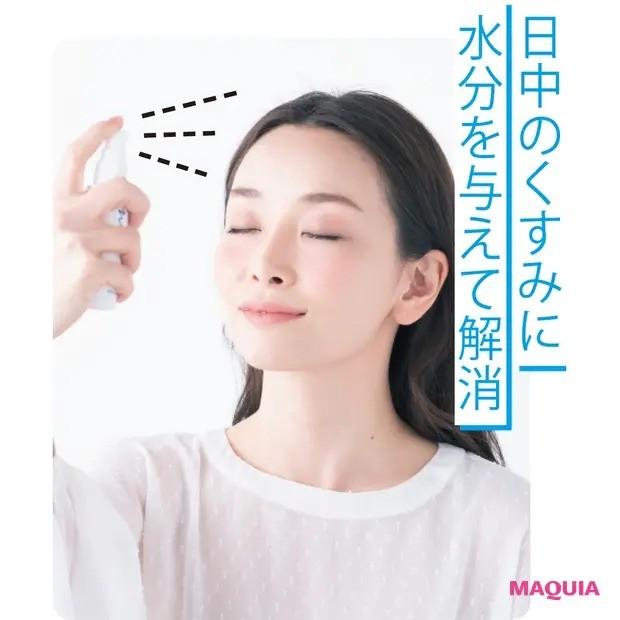 【夏のスキンケア】美容家・動画クリエーター 佐々木あさひさんのくすみ一掃テク