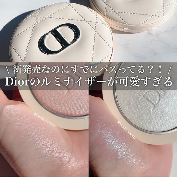 【Dior新作コスメ】これはバズると確信!Diorの可愛すぎるルミナイザーを徹底レビュー。ブルべ夏の…