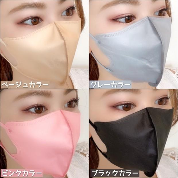 【おすすめマスク】小顔に見える♡快適さが圧倒的!SNSで話題の不織布立体カラーマスクをレビュー!