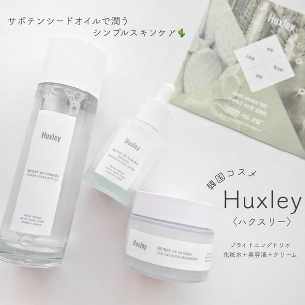 【韓国コスメ Huxley 】ハクスリーのサボテンシードオイルを使ったシンプルスキンケア。