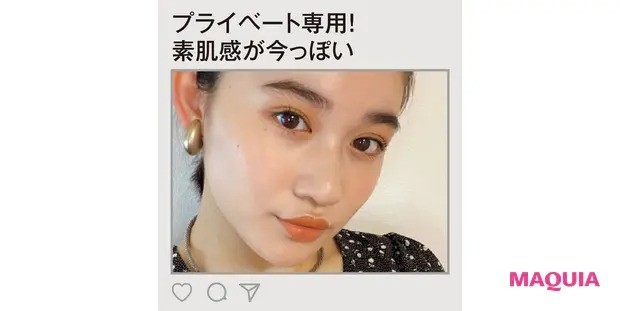 アンジュルム・佐々木莉佳子さんのMYベスコス・愛用コスメ_3