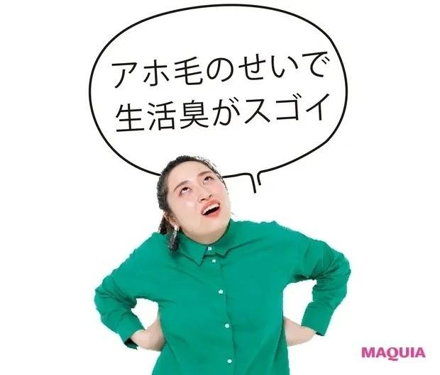 【オンライン・リモート映えメイク】意外なほど目立つアホ毛に注意_3