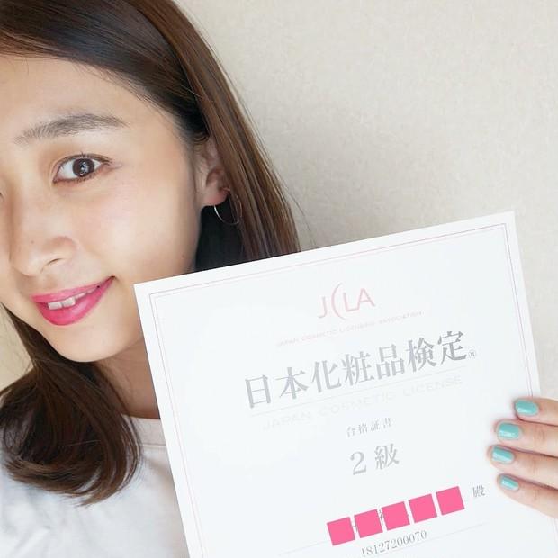 日本化粧品検定2級に合格しました!!