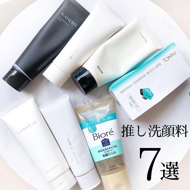 おすすめ洗顔料 洗顔フォーム