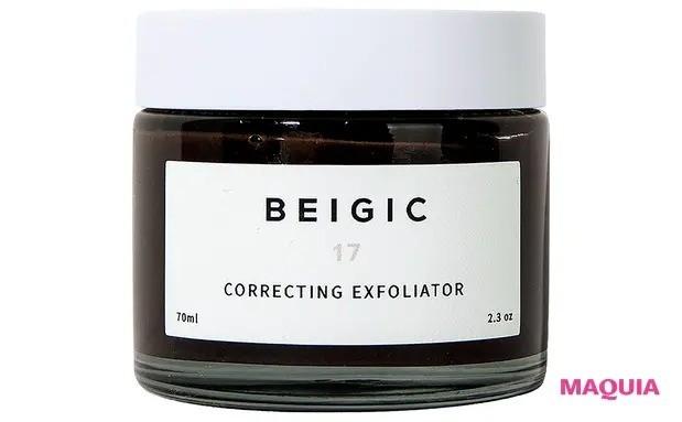 【動物実験を行わないクルエルティフリーなブランド】BEIGIC