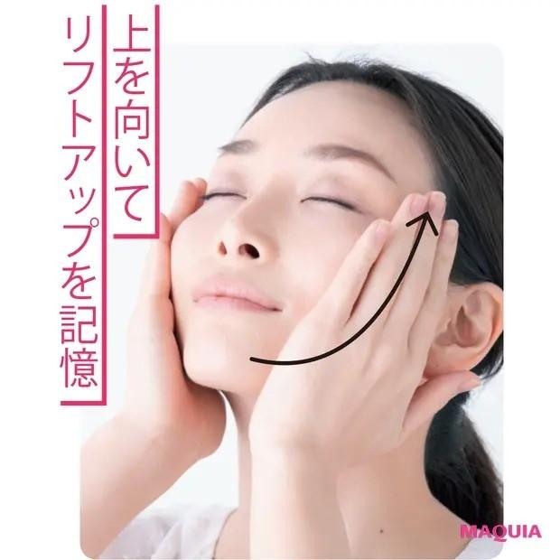 【夏のスキンケア】美容家・動画クリエーター 佐々木あさひさんのハリ低下挽回テク