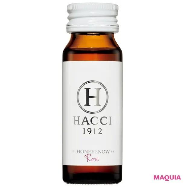 【最新スキンケアランキング】飲むコスメ_3位 HACCI ハニースノー