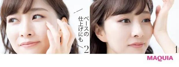 【石井美保さん厳選化粧品】ベースメイクのつや増し裏ワザ