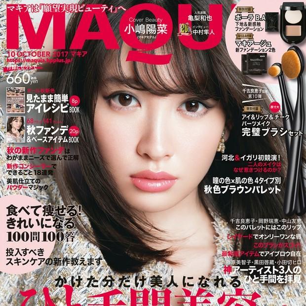 マキア10月号、一部地域で本日発売です。特別付録は「千吉良恵子監修 第10弾 アイ&リップ&チーク 完璧ブラシセット」。ポーラ B.Aの下地&新感覚ファンデも試せます。