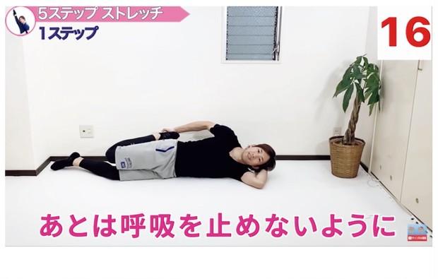 Yuki Nakagawa 【痩せない原因はこれ】太くなったもも前の張りを徹底解消! 下腹と太ももを細くする方法