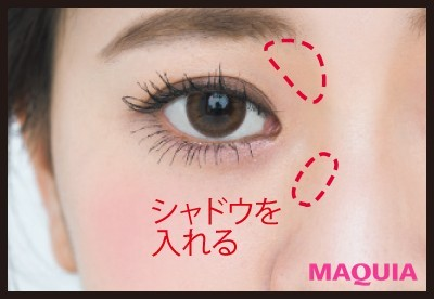 A 眉頭と眉山の毛2〜3本をコンシーラーで消す