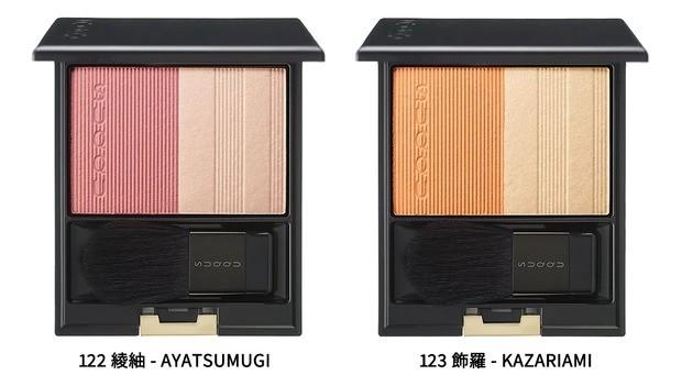 【クリスマスコフレ2020】SUQQU ピュア カラー ブラッシュ 限定2色