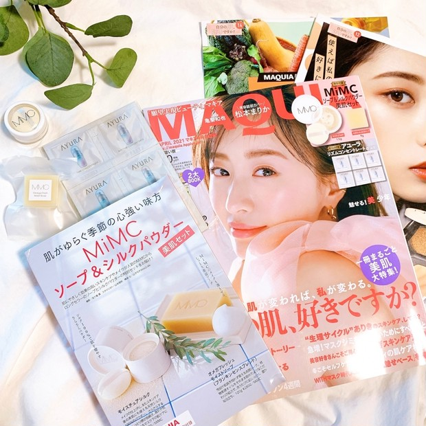 【本日発売】MAQUIA4月号増刊!一冊まるごと美肌特集!大人気MiMCの美肌セット豪華付録も♡