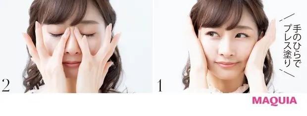 【石井美保さん厳選化粧品】重ねても崩れないメイクテク披露!_1
