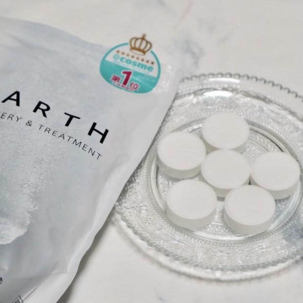 冷え性対策に!入浴剤BARTH(バース)が効果的!!
