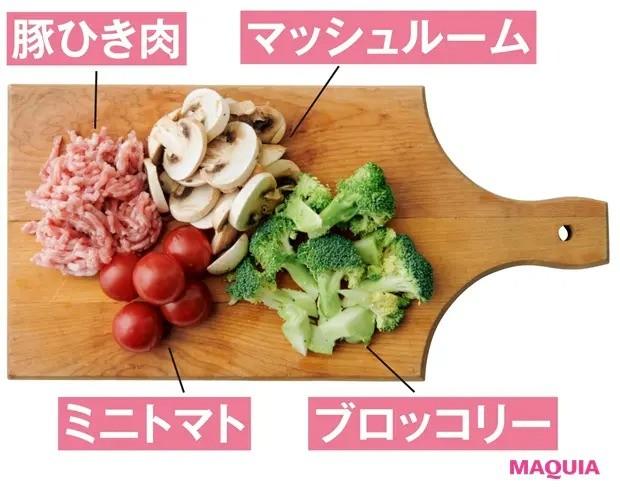 【美容スープレシピ】ナンプラーがきいたさわやかでコクのある味わい 「豚ひき肉のさっぱりサワースープ」材料