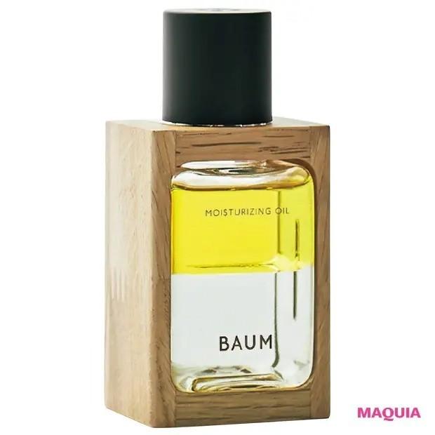 【容器のリサイクルを積極的に採用しているブランド】BAUM