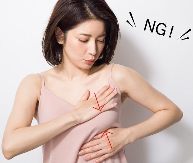 育乳セラピスト・森 絵里香さん流、お悩み別美乳マッサージ  _12