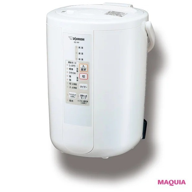 【田中みな実さんの愛用美容家電】象印 スチーム式加湿器 EE-RP50