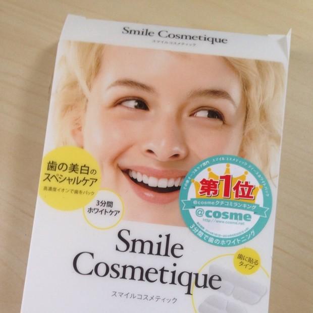 美笑顔のヒケツ