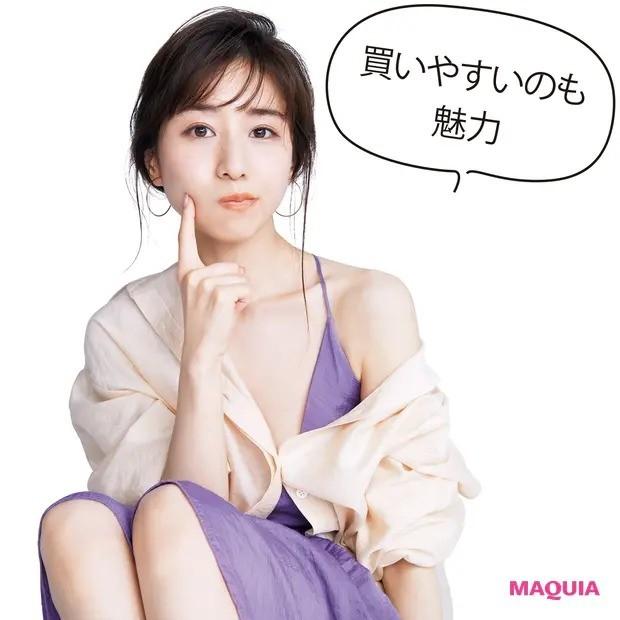 【田中みな実さんの愛用コスメ】¥3000以下で気軽に買えちゃうプチプラコスメ