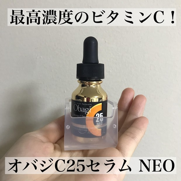 最高濃度のビタミンC!名品美容液! 「オバジC25セラム NEO」_1