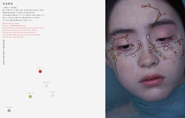 メイクアップアーティスト・UDA氏の初となる書籍「kesho:化粧」が発売に! 今までにない「化粧本」が完成_3