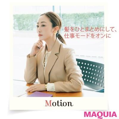 【オフィスメイク】気合いが入るオフィスシーンのメイク_3