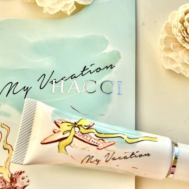 2020年夏限定のデザインはこれ!7/10発売HACCIのリップ美容液