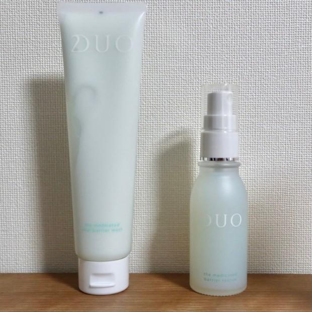 敏感肌向け!デュオの美容液と朝用洗顔。