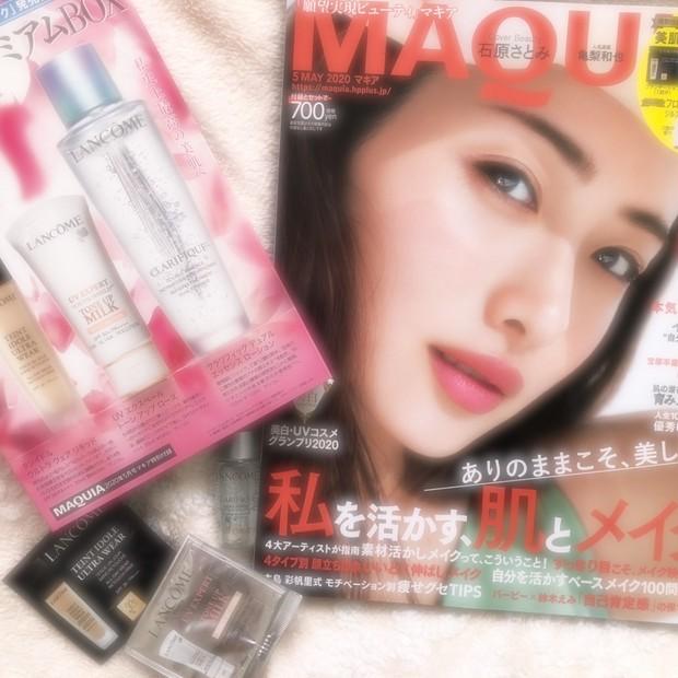 マキア5月号発売♡【自分を知る、好きになる♡】新年度をハッピーな気持ちで過ごそう♡