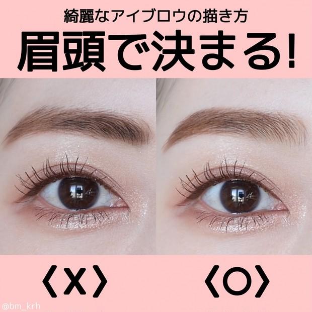 【アイブロウ】綺麗な眉は眉頭で決まる!メイク動画付きでご紹介♡
