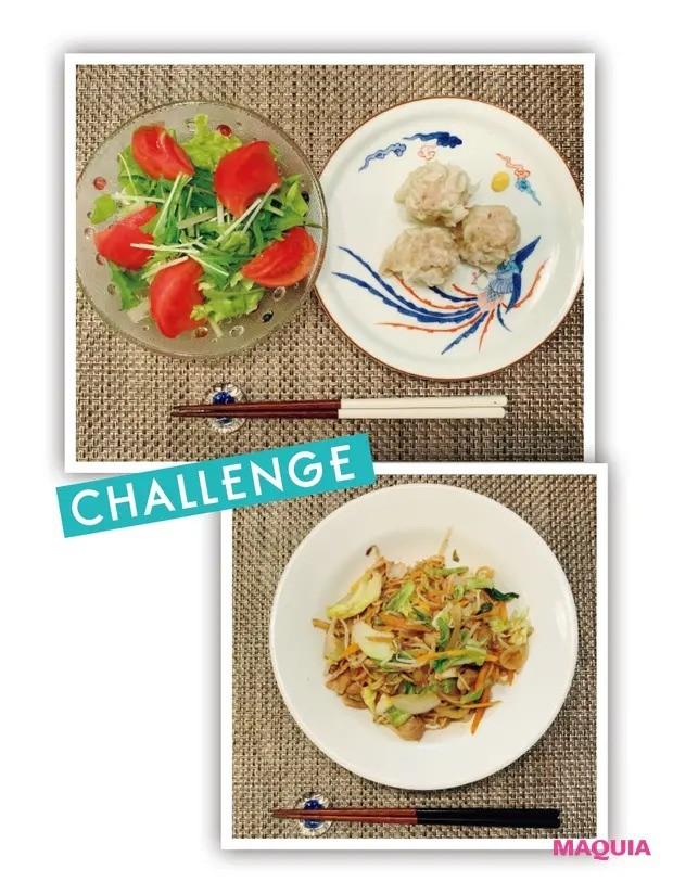 【食べ方を見直すダイエット】マキア公式ブロガーShioriが4週間チャレンジ!_3