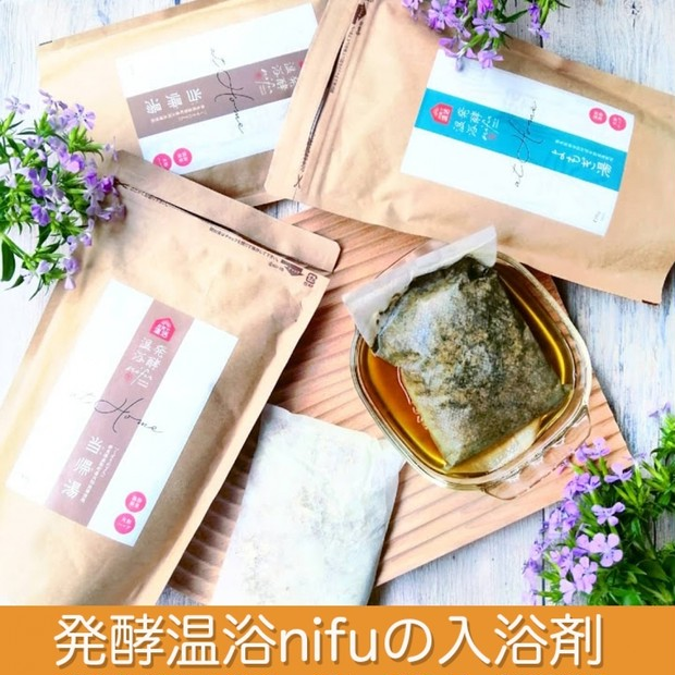 【発酵温浴nifuの入浴剤】当帰湯&よもぎ湯 冷え性改善や月経不順・月経痛に『ファムテック』