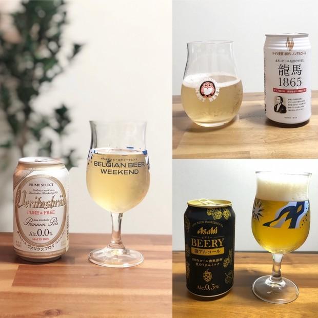 【ヘルスケア】お酒好きがオススメする超美味しいノンアル・微アルビール〜その2〜