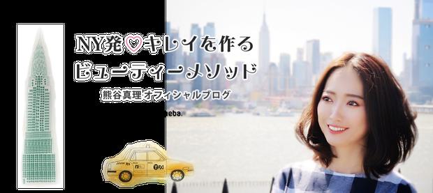 秋色・韓国コスメで季節を先取り!スウォッチ&ハウツーあり♡_5