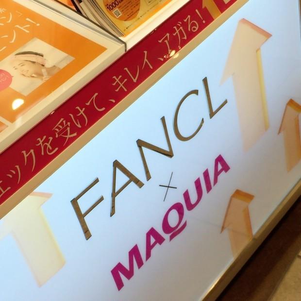 """【FANCL×MAQUIAは10/19まで!】""""肌落ち""""を感じるときこそ、デイリーケアを見直して。"""