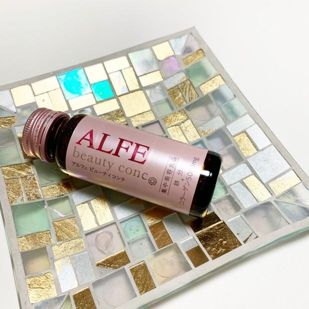 美容成分がギュッと濃縮されたアルフェビューティコンクでハリ・ツヤのある明日へ