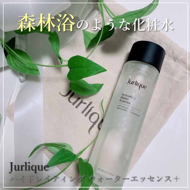 オーストラリア発祥・元祖オーガニックブランド【Jurlique】こだわりの植物エキスから作られたうるおい化粧水